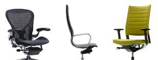 sedute e sedie ufficio