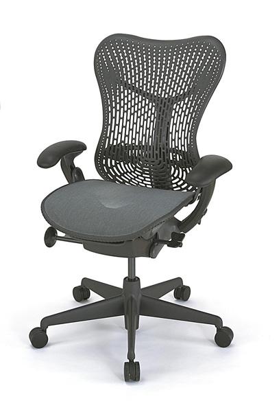 Sedute ufficio sedute direzionali ed operative uffico for Sedie ufficio